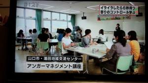 9月9日 小林 湯田講座3